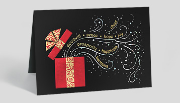 foil embossing - Holiday Christmas Cards